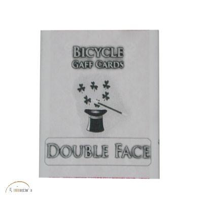 Bicycle Doppel-Bildkarte / Double Face (blaue Box)