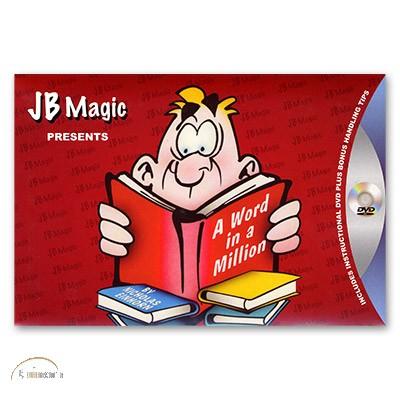 DVD Word In Million by Nicholas Einhorn and JB Magic