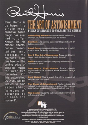 DVD Art Of Astonishment by Paul Harris
